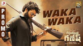Stream waka now - https://smi.lnk.to/valmiki movie valmiki song singers anurag kulkarni lyrics chandrabose starring varun tej, athar...