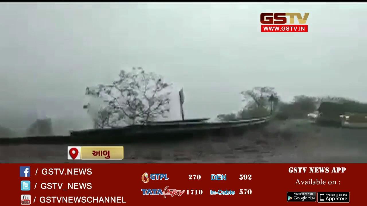 Heavy Rain In Mount Abu 60 Inches Rain In 48 Hrs Youtube