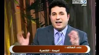 النهار.ده- كيف تنمي الثقة بالنفس  د. أحمد عمارة