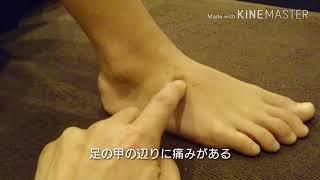 リスフラン関節捻挫でも1回の施術でOKです(松山市・サッカー・小3)