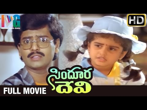 Sindhoora Devi Telugu Full Movie | Baby...