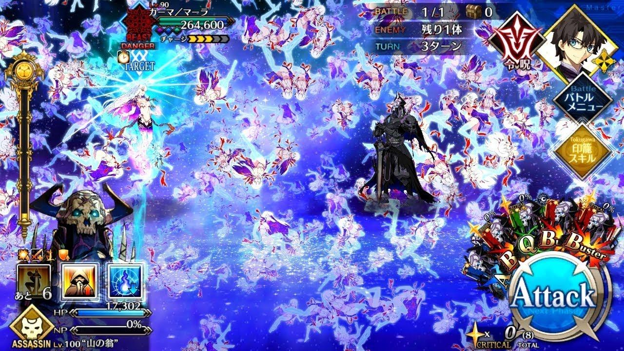 fgo beast_【FGO】Ooku Event - Beast III/L - King Hassan Solo - YouTube