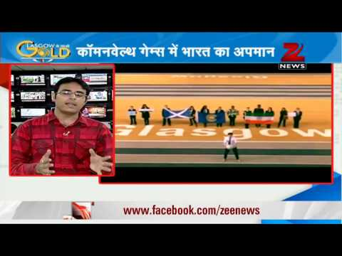 Indian flag shown upside down in CWG official song video
