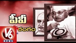 First Telugu PM PV Narasimha Rao in an interview during his last days