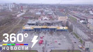 Сгоревший гипермаркет «Лента» сняли на видео с воздуха