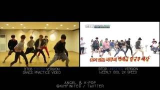 Download Video (Want some good laugh?) BTOB - WOW DANCE PRACTICE VS. WEEKLY IDOL 2X SPEED VER MP3 3GP MP4