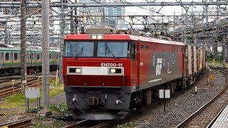 2018/05/25 JR貨物 3055レ EH500-11 大宮駅