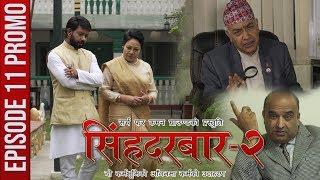 Singha Durbar | Season 2 | Episode 11 - Promo