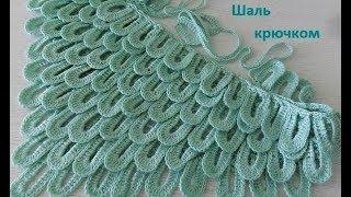 Бактус ,мини- шаль , крючком , crochet shawl (шаль № 97)