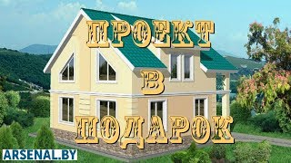 видео Деревянный дом с эркером, мансардой: дизайн, проект, технология строительства
