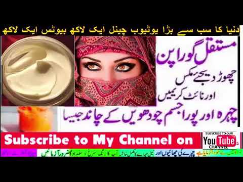 skin-whitening-cream,facial-karne-ka-tarika-,-facial-at-home,-beauty-tips,homemade#35