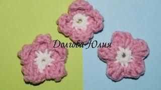 Вязание крючком для начинающих. Цветок Яблони  \\\\  Crochet for beginners. flower of apple(Вязание крючком для начинающих. Цветок Яблони http://youtu.be/aoH7mez8uLY Вязание крючком для начинающих. Цветок Яблон..., 2015-01-25T04:13:22.000Z)