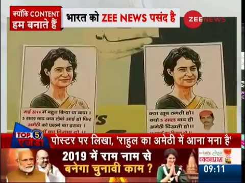 Anti-Congress posters crop up against Priyanka Gandhi in Amethi