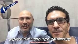 فيديو: