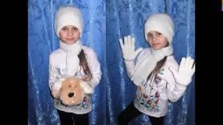 Набор :шапка,шарф,перчатки для девочек 6-12 лет от Фаберлик.Работа в интернете.Фаберлик Онлайн