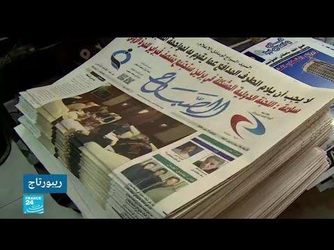 الصحافة الورقية الليبية باتت مهددة بالاندثار  - نشر قبل 1 ساعة