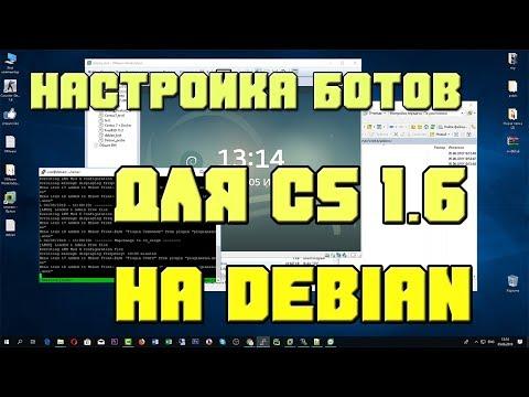 Настройка плагина PodBot 3.0 на Debian