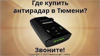 видео Видеорегистратор sho-me combo 1 купить в тюмени