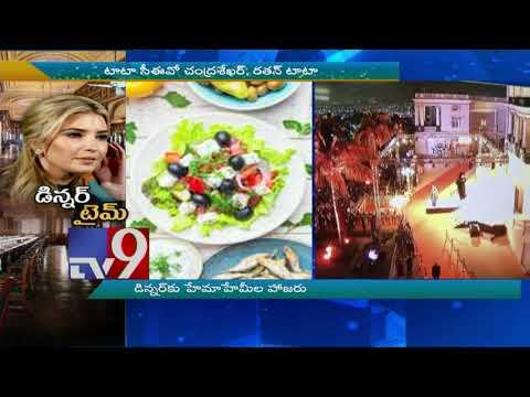 PM Modi, Ivanka Trump attend gala dinner at iconic Falaknuma Palace - TV9 NOW