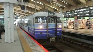 [115系新新潟色] 信越線快速新潟行き(回送列車) 新潟駅発車