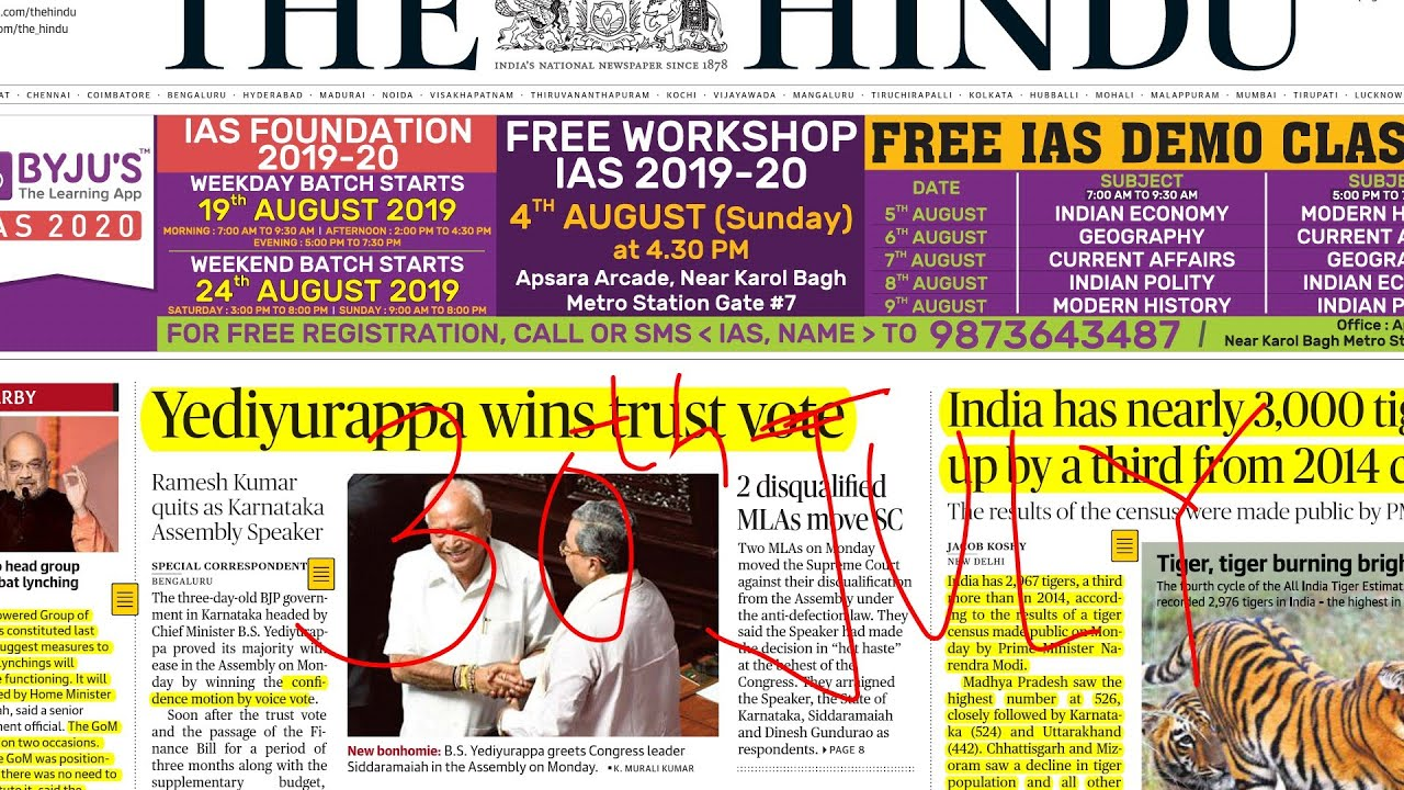 The Hindu Newspaper Analysis 30th July 2019| Daily Current Affairs