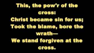 The power of the cross instrumental with lyrics