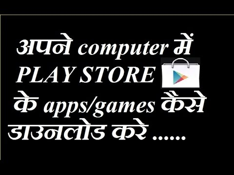 play store free download for pc windows xp games