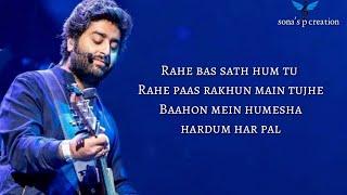 Hardum humdum ( lyrics ) : Arijit Singh   Ludo   Pritam   Sayeed Quadri   New song 2020