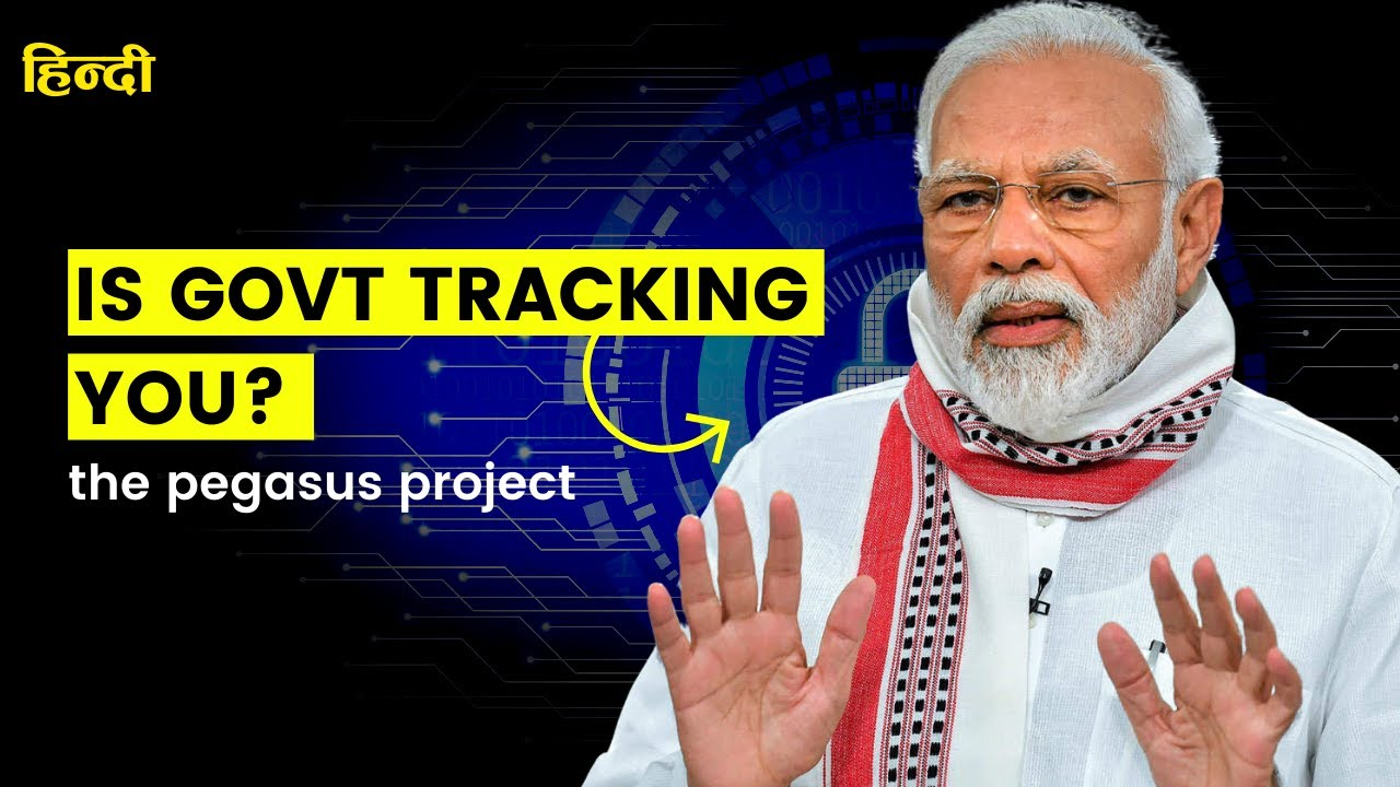 Is the Indian Government Spying on Us? - Pegasus Spyware   An Open Letter