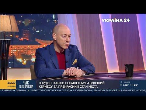 Гордон: Лукашенко приехал