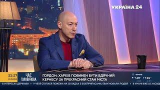 Гордон: Лукашенко приехал в Сочи сдаваться Путину