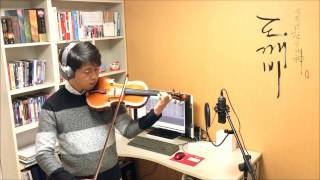 vuclip Crush-Beautiful from the Goblin(도깨비 鬼怪)OST Violin Cover