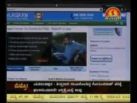Kasthuri TV - Income tax returns made easy @ eLagaan.com (Kannada) Travel Video