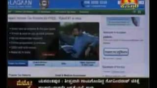 Kasthuri TV - Income tax returns made easy @ eLagaan.com (Kannada)