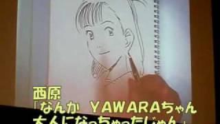 【画力対決①】 西原理恵子 検索動画 14