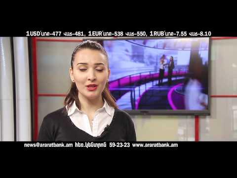 ARARATBANK NEWS MasterCard