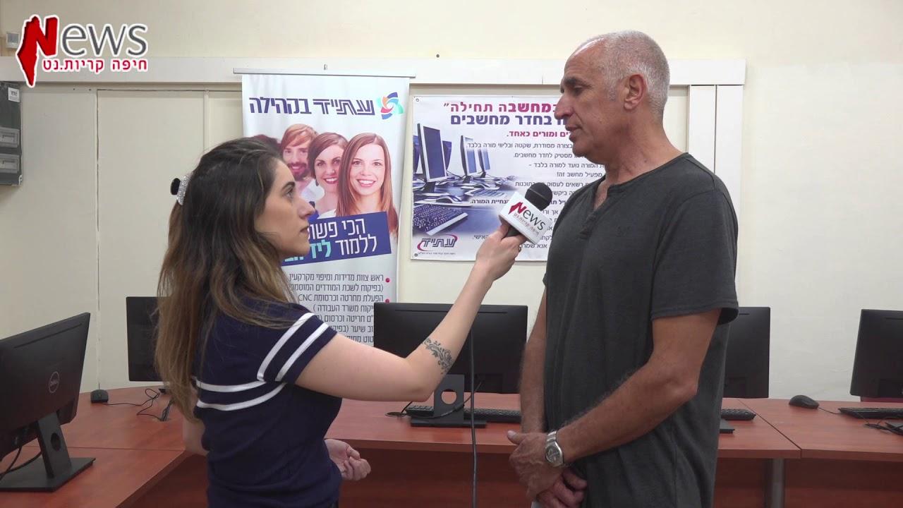 ראיון מיוחד עם עדי בסון מרצה בקורס מנעולנות במכללת עתיד מוצקין