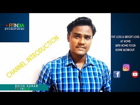 FIT INDIA CHANNEL INTRODUCTION FAT LOSS AND WEIGHT LOSS AT HOME FREE OF COST