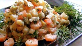 Салат оливье Оливье с креветками рецепт