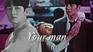 Suspicious Partner ❖ I'll be your man