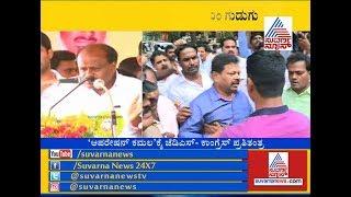 Part 1 - BJP Plans to Use Military Planes to Poach Congress JDS-MLAs' - CM Kumaraswamy