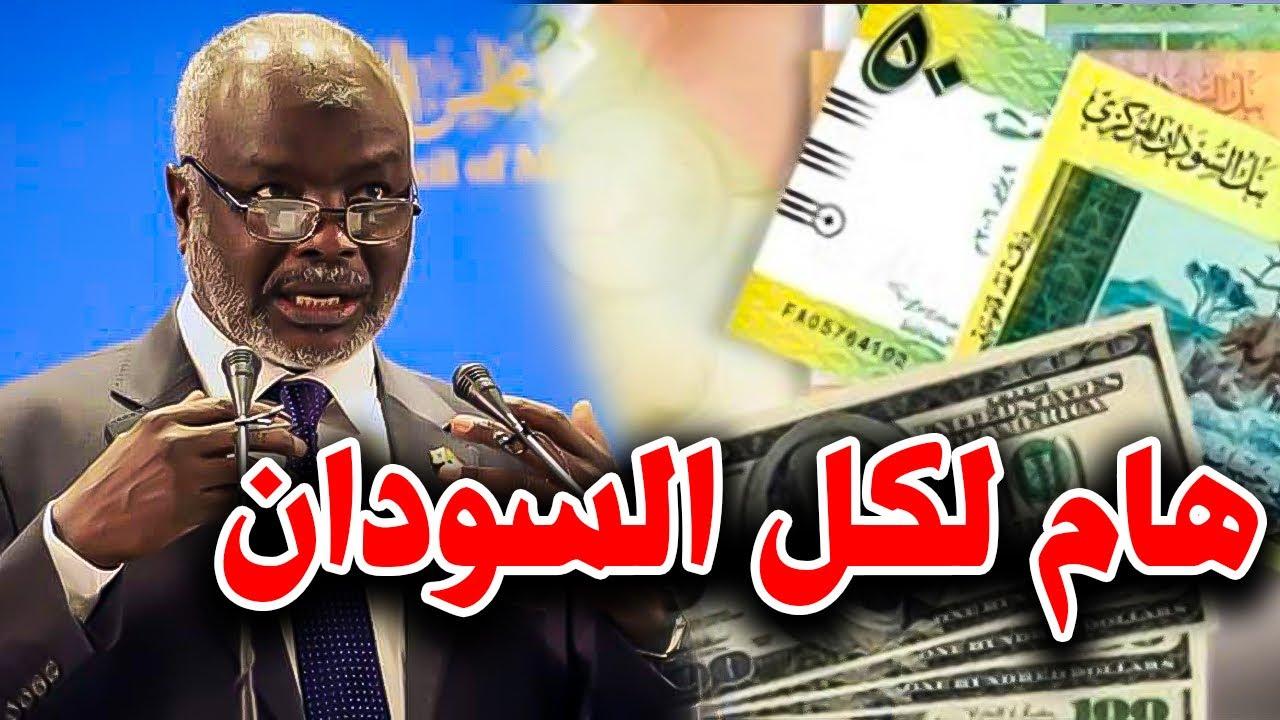 السودان يلجأ للدواء المرن ويُقر حزمة إجراءات اقتصادية قاسية.. التفاصيل صادمة