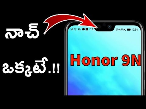 honor 9i rebrand - cinemapichollu