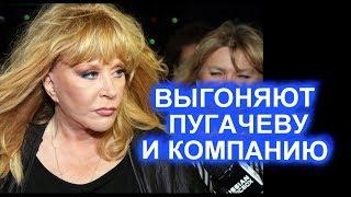 Зрители просят убрать Бузову, Шурыгину  Панина И ПУГАЧЕВУ Из эфира Первого канала