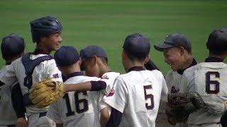 【中学野球】大蔵vs野々池『2017明石市中学野球大会・決勝』