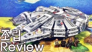 Lepin 스타워즈 퍼스트오더 밀레니엄 팔콘 조립 과정 리뷰 레고 75105 짝퉁 lego knockoff star wars  Millennium Falcon