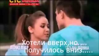 Егор и Марина-А мы...не мы...
