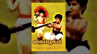 Thai Poosam (1991) Tamil Movie