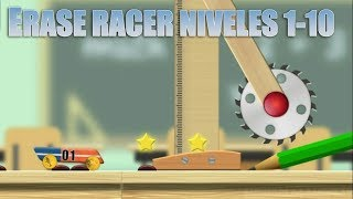 Good Eraser Racer Alternatives