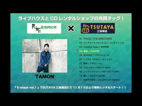 大阪 京橋 ライブ ハウス arc 2 15